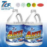 iso9001 car ethylene glycol antifreeze coolant