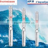 6SP 30 electric submersible fountain pump