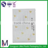 China Factory price aluminum foil mask packaging bag with custom printing, cosmetic skin care packaging bag