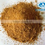13 years factory direct Gongyi Hui Yuan Brand Yellow Powder Poly Aluminium Chloride 25%-30%