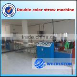 Straight / Flexible PP PE plastic drinking straw extrusion making machine for milk