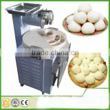 Automatic dough divider and rounder for burger buns bread making machine