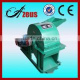 CE approved Factory sales directly saw dust making machine