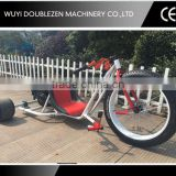 40MM REAR AXLES 4 STROKE 200CC DRIFT TRIKE FOR ADULT