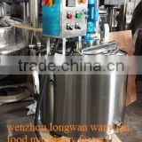 100L batch pasteurizer for milk batch pasteurization tank
