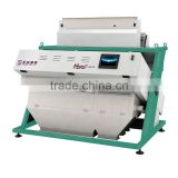 color sorter machine in China
