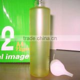 150ml frosted beautiful clearly biodegradable PLA plastic lotion bottles with screw opening