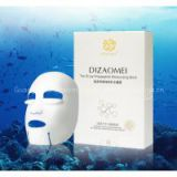 OEM Manufacturer Skin Care Products 100%Natural Collagen Facial Mask
