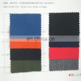 93% Meta Aramid 5% Para Aramid 2% anti static fiber fabric
