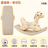Baby new multi-function animal ride toy horse rocking horse