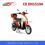 lead acid electric bicycle,electric bicycle conversion kit,electric bicycle brushless dc motor