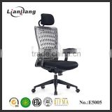 high back black chair with caster wheel