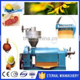 factory price canola oil press machine