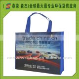 Full color printing lamination bag full color printing bag                                                                         Quality Choice