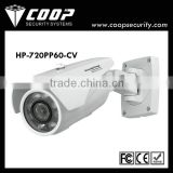 2014 New Product IP66 Waterproof IR HDCVI Camera 720P HD Bullet Camera