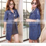 DJ218181 2014 Latest China Wholesale Garment Denim Jacket Women / Lady Jacket Long Style China Manufacturer