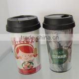 Plastic Coffee Cup With Paper Insert
