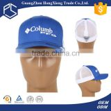 Custom mesh back 3d logo high quality trucker hats