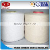 100% cotton polyetser open end/OE yarn for knitting,weaving                                                                         Quality Choice                                                     Most Popular