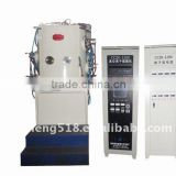 Cz-1200 cookware coating machines
