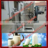 new type small milk sterilizer