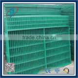 Powder Coated Steel Welded Mesh Fence