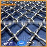 trade assurance quality products Stone Crusher Vibrating Screen Mesh / crimped wire mesh