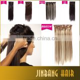 Wholesale hot selling cheap price pr-bonded human hair elastic clip in hair extension 7pcs weft