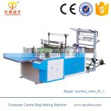 Side Sealing Transparent OPP Plastic Bag Making Machine Equipment                                                                         Quality Choice