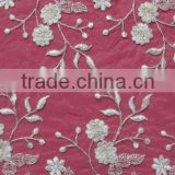 44cm Wide double sided trim lace for bridal dresses