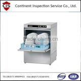 dish washing machine / Dishwasher / Washing-up machine Quality Inspection / 100% inspection service