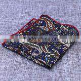jacquard Paisley weave Pockets, Business Suit Fashion Pocket, Printed Cotton Square Pockets For Men