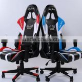 Design chair/office chair specification/sport car chair office chair/pu leather high back executive ergonomic e-sports car seat