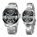 SKONE 7063 2016 wedding gift wrist stainless steel watch branded pair watches