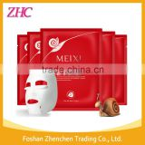Wholesale MEIXI Snail Moisturizing Whitening Acne Treatment Anti-Age Snail Moisture Full Effect Face Mask