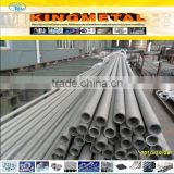 ASTM A312 seamless stainless steel TP347 tube for fluid transportation