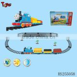 good quality raliway kids battery operated plastic train tracks toy