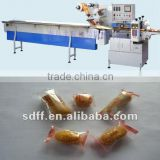 Horizontal Mooncake Packaging Machine(Model FFA)