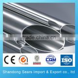 factory direct thin wall stainless steel pipe 201 202 304l stainless steel pipe stainless steel pipe price list