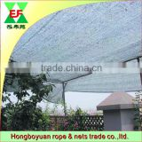 Professional factory made outdoor greenhouse sun shade net/ roof sun shading net/ sun shade netting price