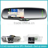 automobile parts GPS Navigation rearview mirror germid with Bluetooth Rearview Mirror Handsfree Car Kit Car