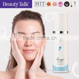 Oxygen lightening face skin gel cream