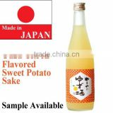 Japanese yuzu juice citron citrus flavored sweet potato shochu like sake rice wine sample available