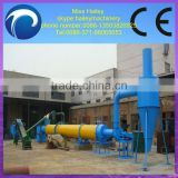 best quality rotary dryer machine for sawdust/drum rotary dryer/rotary drum dryer 0086-13503826925