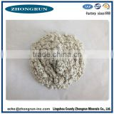 Whosale high quality sepiolite fiber