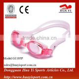 Quality high end durable sports bands fashion swimming glasses