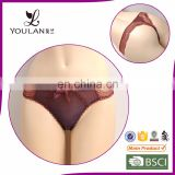 New Design Fitness Young Lady Brown Sexy Mature Women Panties G String