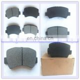 Front brake pads for Chana Star of auto spare parts