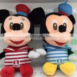 HI CE 7 inch custom plush Mickey toy manufacture in China,plush toy for children birthday gift