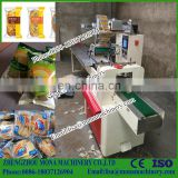 Hot sale Multi Function Pillow Pack Machine/Wet Tissue Packaging Machine with back side seal